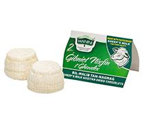2 Gibniet Nixfin t'Ghawdex bil-Halib tan-Naghag (Dried Sheep's Cheeselets)